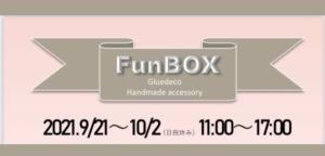 期間限定ショップ FunBOX Gluedeco Handmade accessory